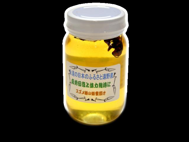 馬場さんの蜂蜜「遠野産はちみつ・スズメ蜂漬け」(300g)【送料無料】