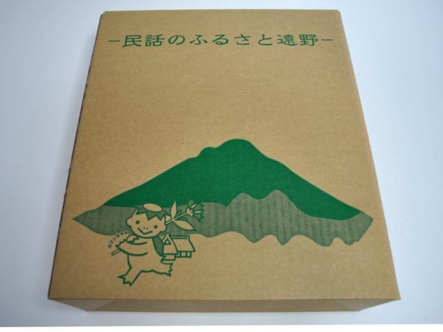 かあちゃんトマト(900ml×3本セット)パッケージ写真