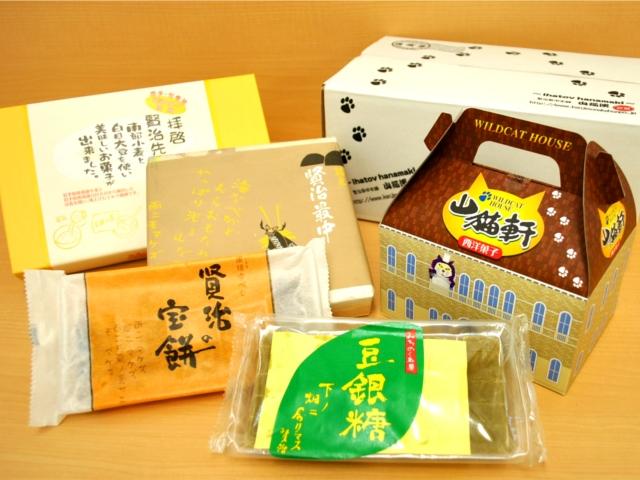 花巻銘菓詰め合わせ山猫便(5種)